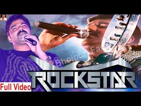 Rockstar - Pawan Singh - Akshra Singh - Grang Mahurat - Bhojpuri Film 2018