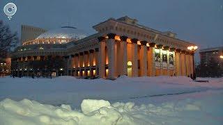 Оперный театр подсветят за 400 миллионов рублей
