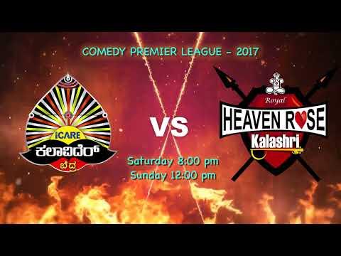 "Comedy premier league-2017 ""I care Kalavider Bedra v/s Royal Heaven Rose Kalashri""- Promo."