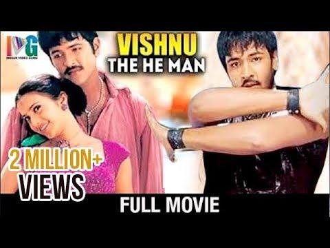 Vishnu The He Man Hindi Full Movie | Vishnu | Shilpa Anand | Brahmanandam | Indian Video Guru