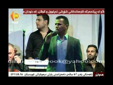 عبدالقهار زاخولي ل ئاهه نكا بارتي ديموكراتي كوردستان 16-8-2013