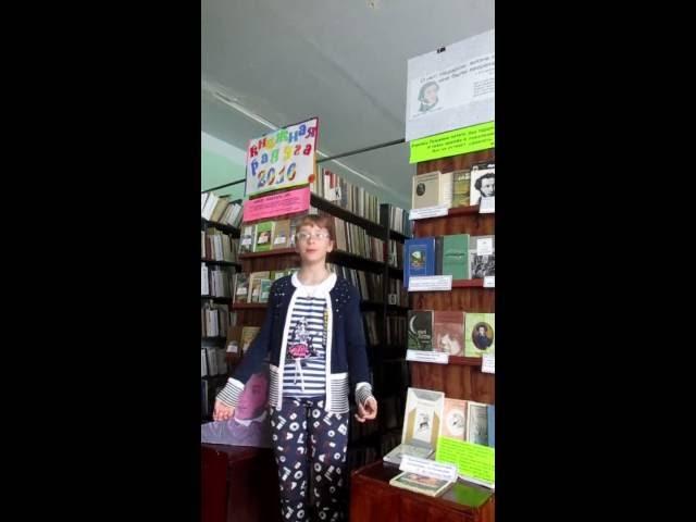 Изображение предпросмотра прочтения – ОльгаСидорина читает произведение «Зимнее утро» А.С.Пушкина