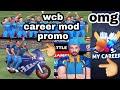 World Cricket Battle My Career Full Promo [Android & iOS]