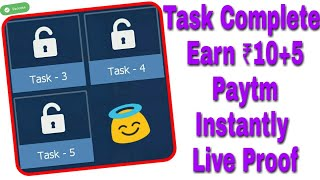 ₹ 10+5 Task Complete New Earn Paytm Cash Instantly Proof How to earn money online Tricks in 2018