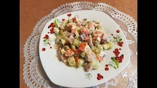 Крабовый  салат с ветчиной. Салат за 5 минут