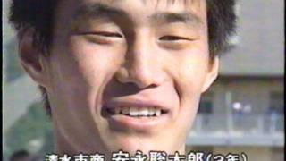 高校サッカー注目選手、安永選手編です。同時に松田選手編もアップしま...