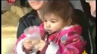 Господари на ефира - Как се къпят ромите