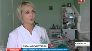 Озонотерапия в стоматологии стала доступна и белорусам