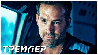 Фото Красное уведомление 2021 — Русский трейлер фильма от Netflix