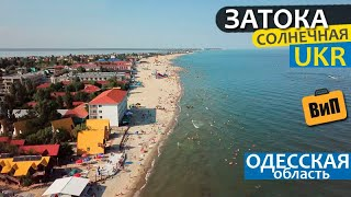 Солнечная Затока 2019 | Обзор пляжа, цен и баз отдыха. Ночь в Затоке