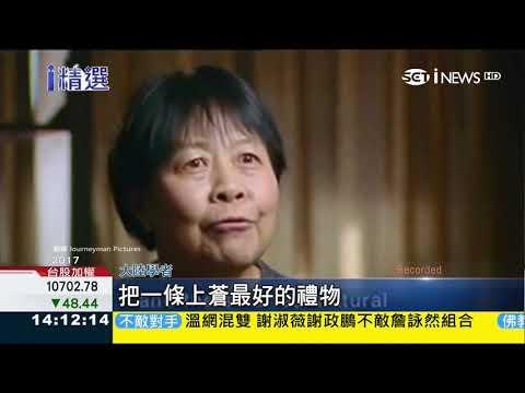 三峽大壩若潰堤 至少5億人死傷,中國水利專家黃萬里 生前曾有12種預言 20190709