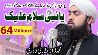 Beautifull Salat-o-Salam | Faraz Attari Qadri New Naat 2019