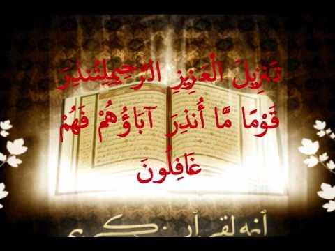 shiekh-muammar-za---surah-'-yaasin-'-verse-1---18-[part-1]