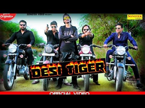 Desi Tiger | Firoz Hashmi, Akash Gautam | Latest Haryanvi Songs Haryanvi 2019 | Sonotek
