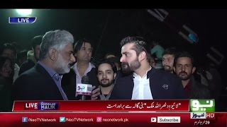 Hamza Ali Abbasi Exclusive Interview From BANI GALA _ islamabad Lockdown