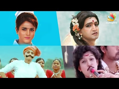 Celebrities dressed as the opposite sex   Tamil Male Actor in Female Getup Santhanam, Rajini, Remo thumbnail