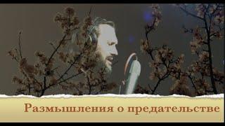 """Премьера клипа: """"Алыча"""" (Потрясающая глубокая и тонкая песня)"""