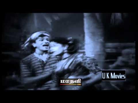 TAMIL OLD SONG--Thottakara Chinna Mama(vMv)--M S RAJESWARI--MADHAVI