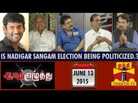 "Ayutha Ezhuthu : Debate on ""Is Nadigar Sangam Election Being Politicized..?"" (13/06/2015)"