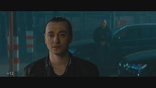 Сергей Безруков & группа Крестный папа - Не про нас (премьера клипа, 2018)