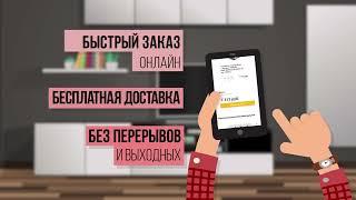 Интернет-магазин строительных материалов Вегос-М