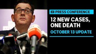 Victoria records 12 new COVID-19 cases, one overnight death  | ABC News