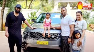 Prabhas Gifted a Range Rover to his Trainer | #Prabhas | Sakshi TV
