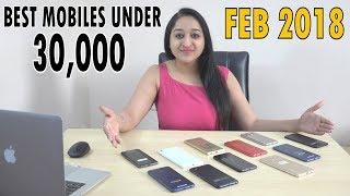 Top 5 Phones Under 30000 in FEB 2018