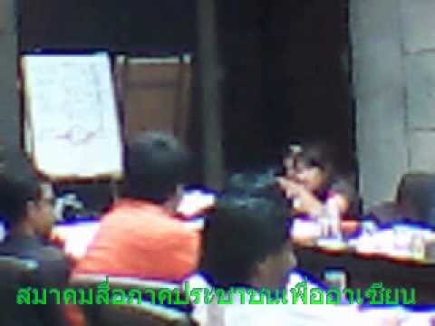 อบรมวิทยากรอาเซียนโดยมูลนิธิศักยภาพชุมชน ส.ต.ท.สมชาย ศรีเย็น 7
