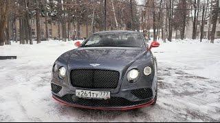 Тест драйв Bentley Continental GT Speed Black Edition (10 минутная версия) // АвтоВести Online