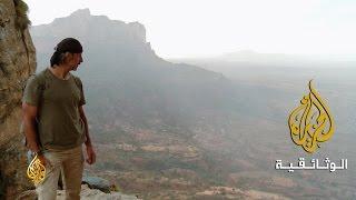 إثيوبيا على الأقدام - مرتفعات تيجري