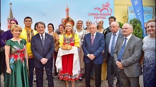 Cyprus-Russian Festival 2018. Highlights, 2nd of June
