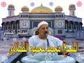 الشيخ الطبلاوى سورة ال عمران كاملة تلاوة بصوت جميل وأداء يأسر القلوب والعقول