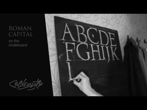 Roman capital on the chalkboard. Римский капитальный на меловой доске /Calligravity®