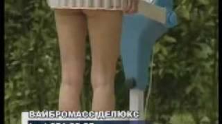 Вибромассажер Вайбромасс Делюкс (Vibromass Deluxe)