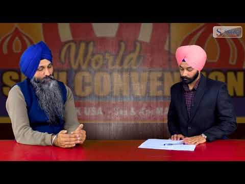 World Sikh Convention 2018 | Interview  With Harminder Singh Ahluwalia |