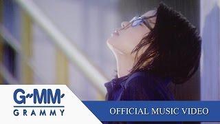 เพลงรัก - แอน ธิติมา;แพรว คณิตกุล;เก็ต แก้งค์【OFFICIAL MV】