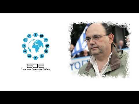 Ο Δ. Καζάκης για Κύπρο, Τουρκία, Θράκη, Μακεδονία στο ΕΟΕ Radio - 20 Νοε 18