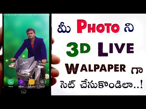 How to create 3d live wallpaper with own photo | best 3d live wallpaper | photo editing |in telugu