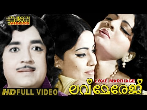 love marriage 1975 malayalam full movie malayalam film movie full movie feature films cinema kerala hd middle trending trailors teaser promo video   malayalam film movie full movie feature films cinema kerala hd middle trending trailors teaser promo video
