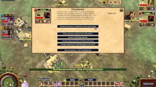 Hinterland Orc Lords Elfa - part 6