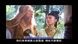 Sword Stained With Royal Blood Ep10b 碧血剑 Bi Xue Jian Eng Hardsubbed