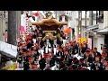 2017 岸和田だんじり祭2回目試験曳き の動画、YouTube動画。