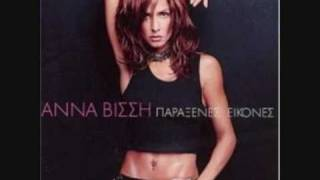 Watch Anna Vissi Paraisthiseis video