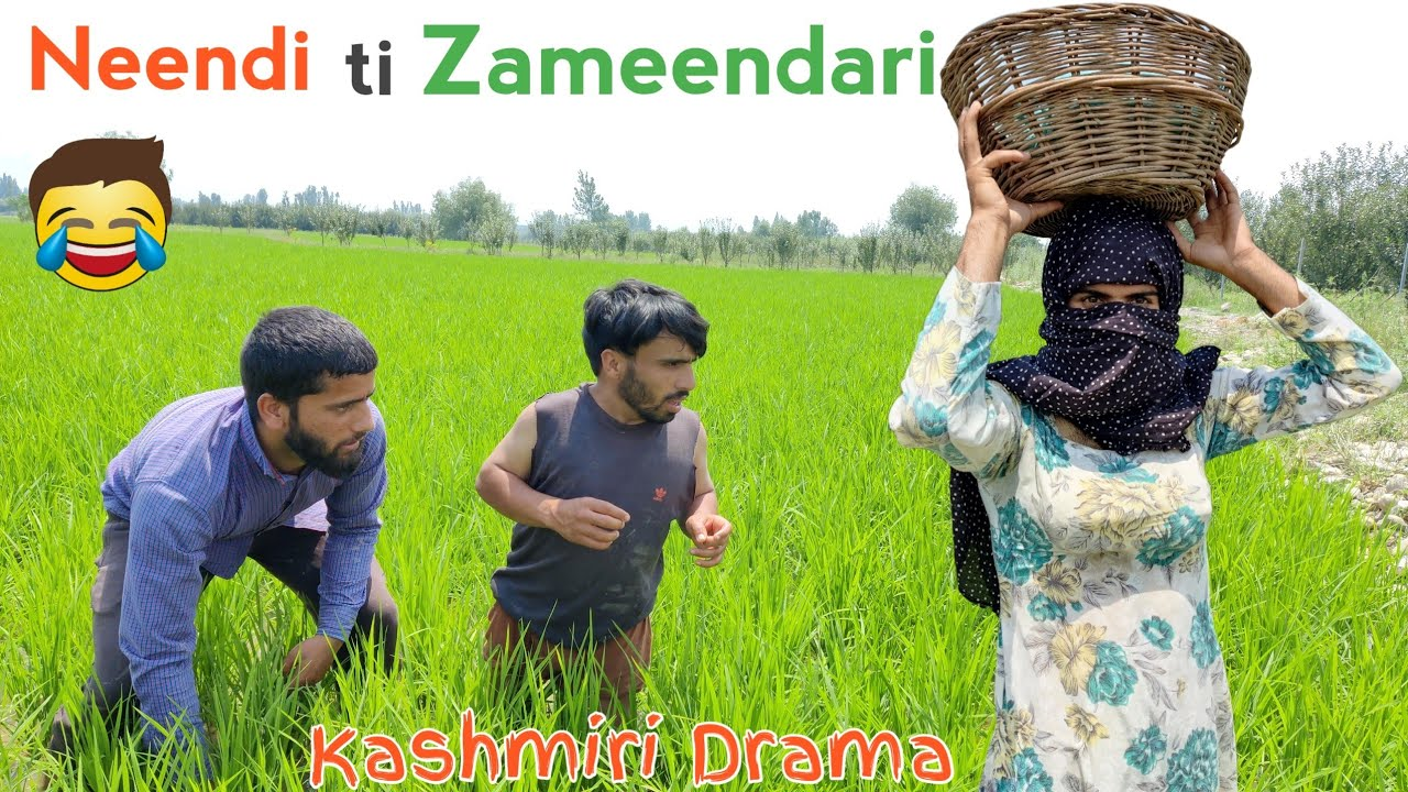 Neendi Ti Zameendari | Kashmiri Funny Drama