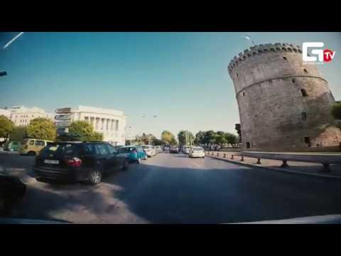GEOMETRIA TRAVEL GUIDE  / Thessaloniki, Greece / Часть 1-ая