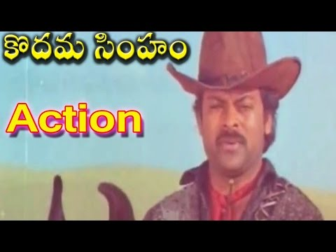 Kodama Simham Movie    Climax Action Scene    Chiranjeevi, Sonam, Radha