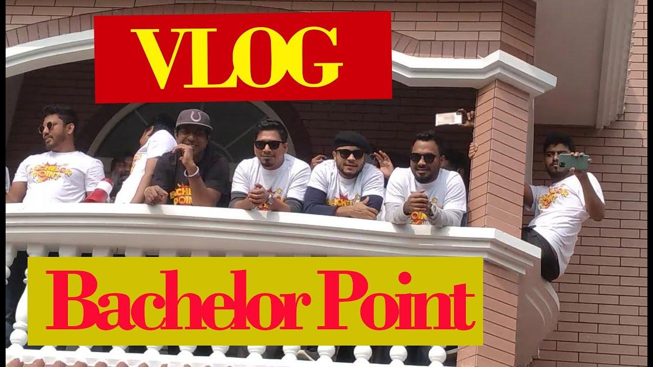 ব্যাচেলার পয়েন্ট এর শুটিং | Vlog Bachelor Point | নোয়াখালী বজরা বাজার | Race Network.
