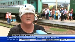 Железнодорожный вокзал на станции Шу Жамбылской области признан аварийным