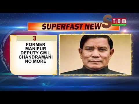 TOM TV 4 PM SUPERFAST NEWS 5TH APRIL 2020